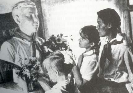 Children's ritual