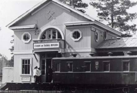 Pavlik Morozov railway station